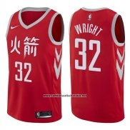 Camiseta Houston Rockets Brandan Wright #32 Ciudad 2017-18 Rojo