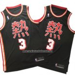 Camiseta Miami Heat Wade Re #3 Negro