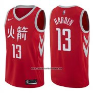 Camiseta Houston Rockets James Harden #13 Ciudad 2017-18 Rojo