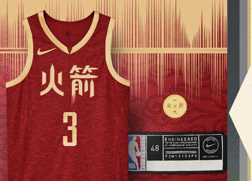 Camiseta Houston Rockets Tienda Online